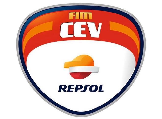 FIM CEV Repsol 2018 – Motorland Aragón !!